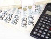 Hodila by se vám slušná a solidní nabídka rychlé půjčky do 50.000 Kč?